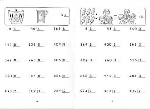 iamgem 7 490x356 Entendendo Dividendo Divisor resultado e resto, Matemática