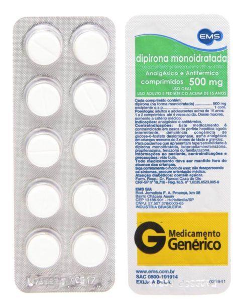 rem%C3%A9dio dipirona 490x611 Remédio para Dengue Dor no corpo e Febre, Nomes
